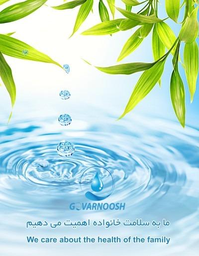 خرید دستگاه تصفیه آب از فروشگاه گوارنوش در شهر تهران